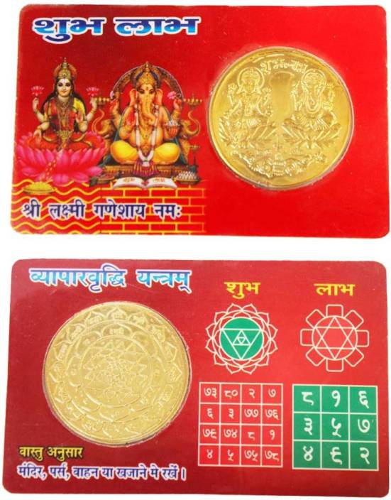 Shubh-labh-Silver-plated-ATM-coin.jpg