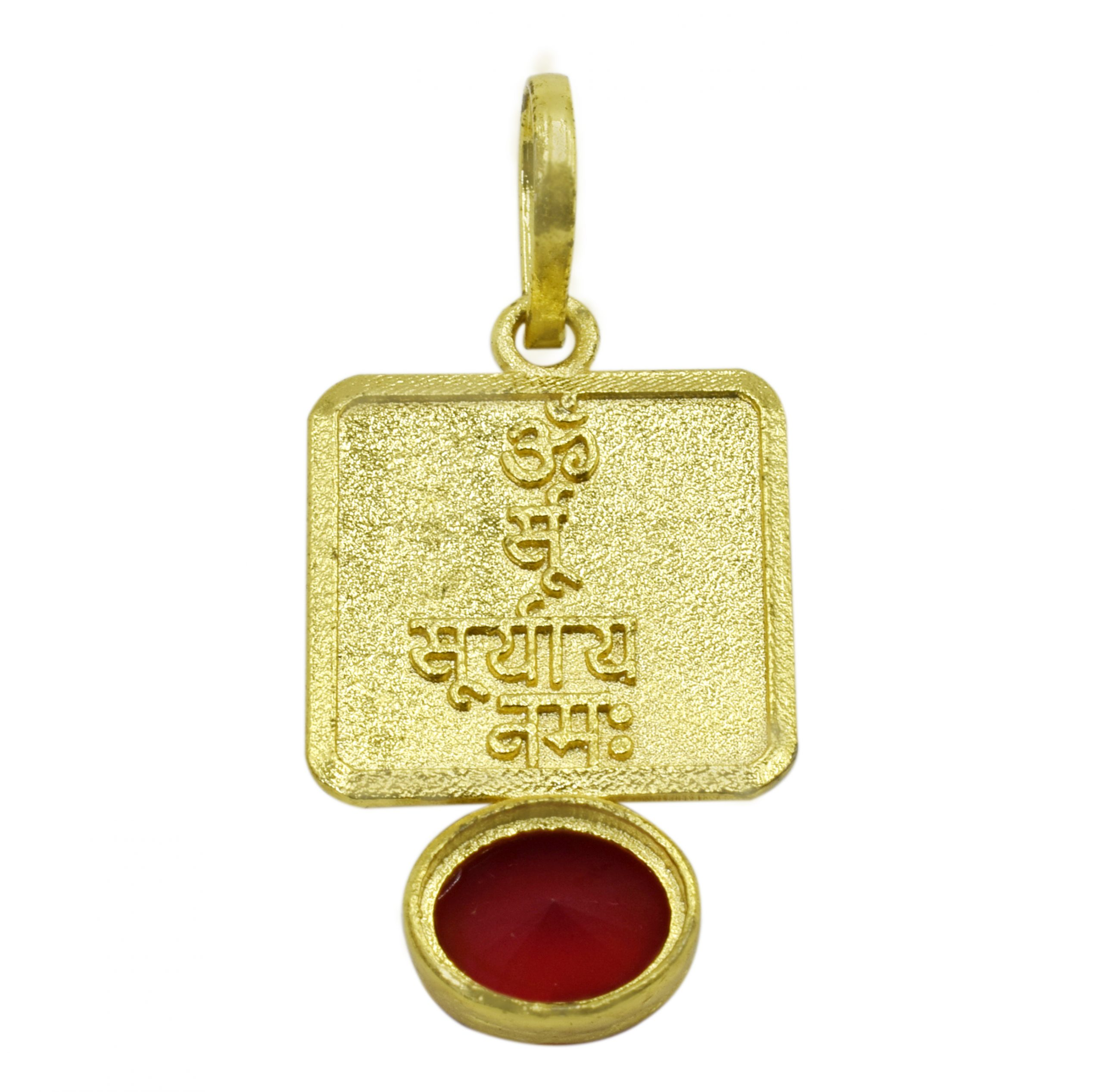 Om Surya Yantra Locket