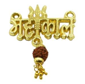 Mahakal Rudraksha Malaq