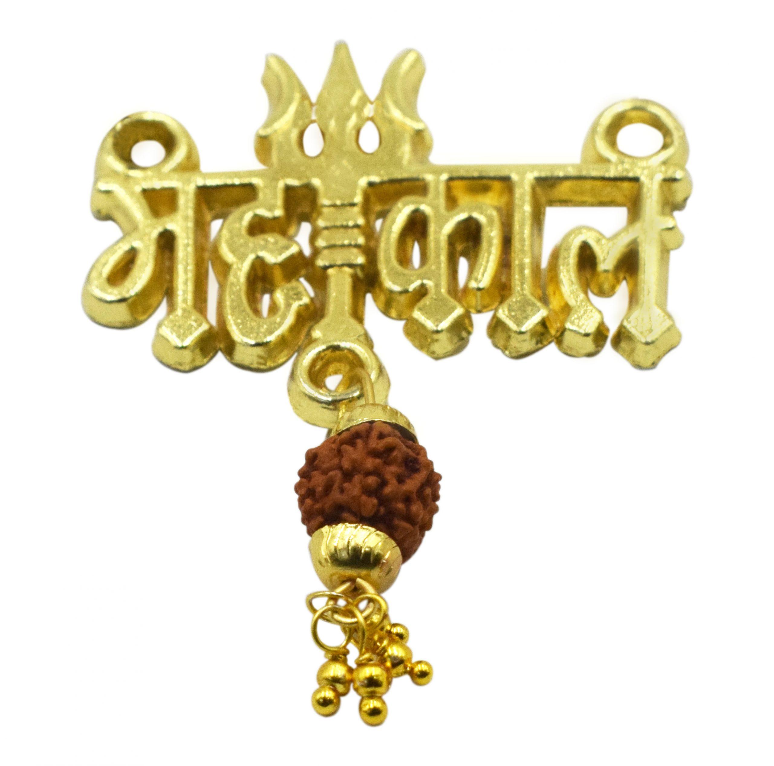 Mahakal Rudraksha Mala