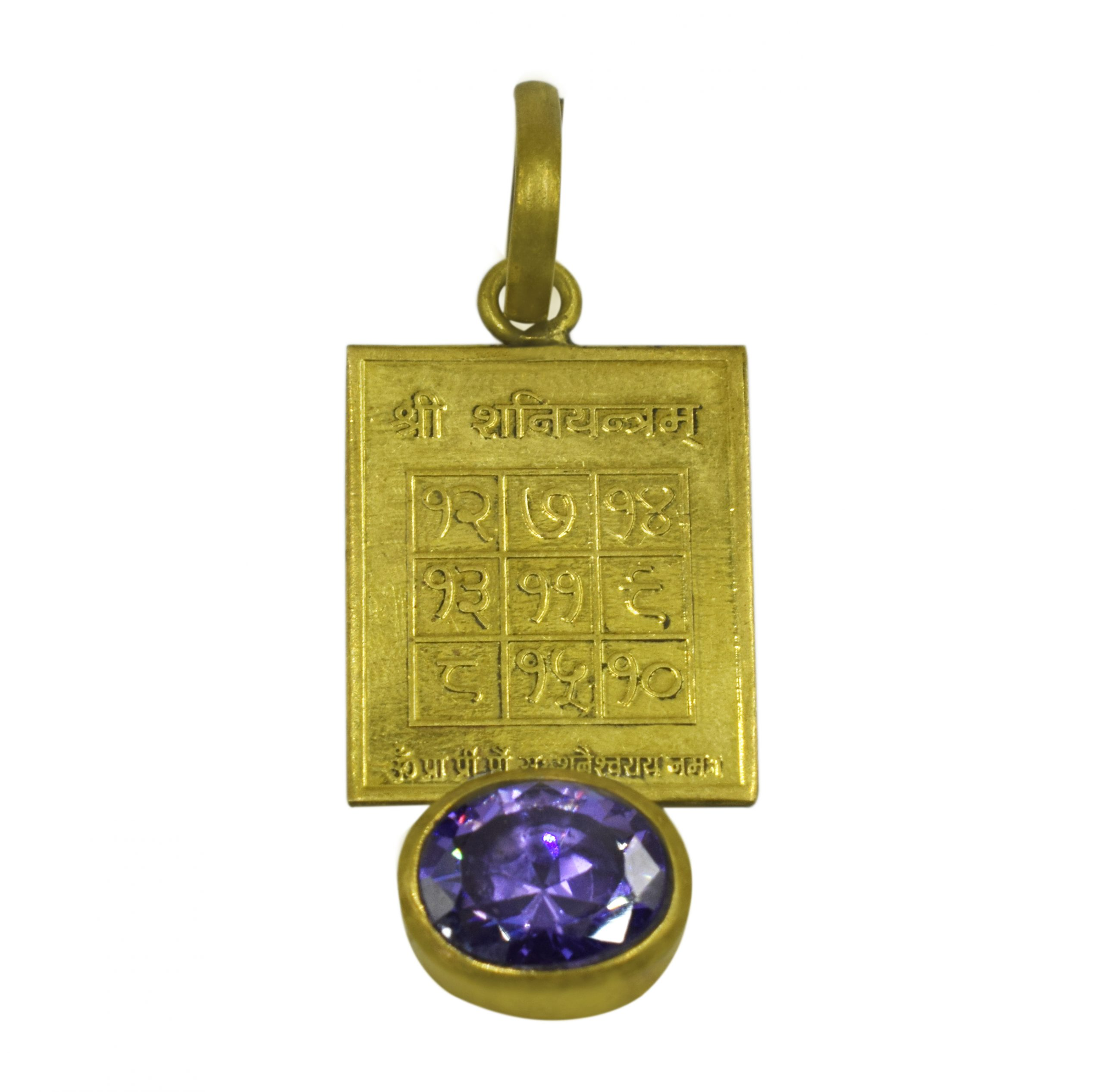 Buy Original Shani Yantra Locket Online