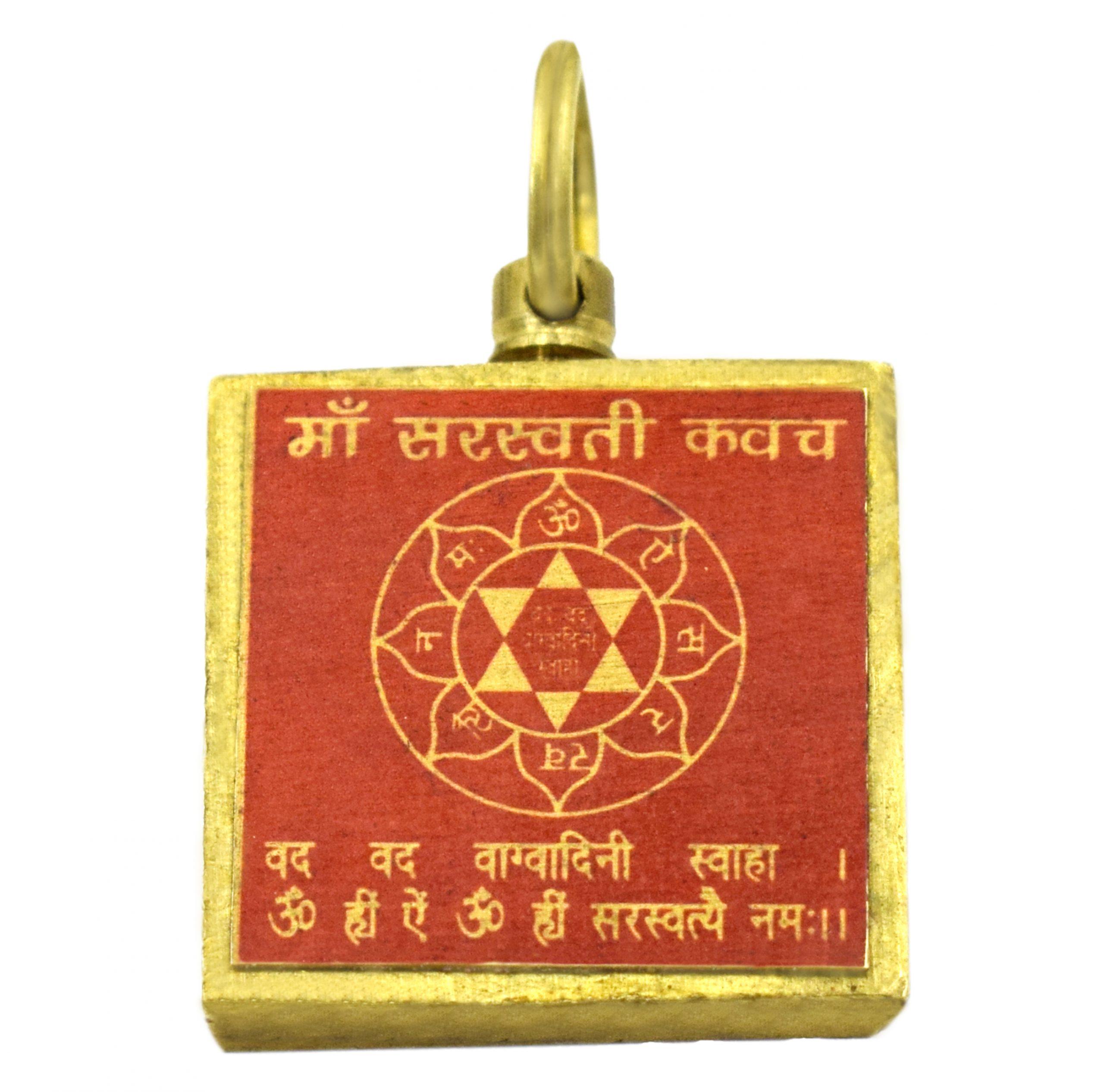 Maa Saraswati Kavach