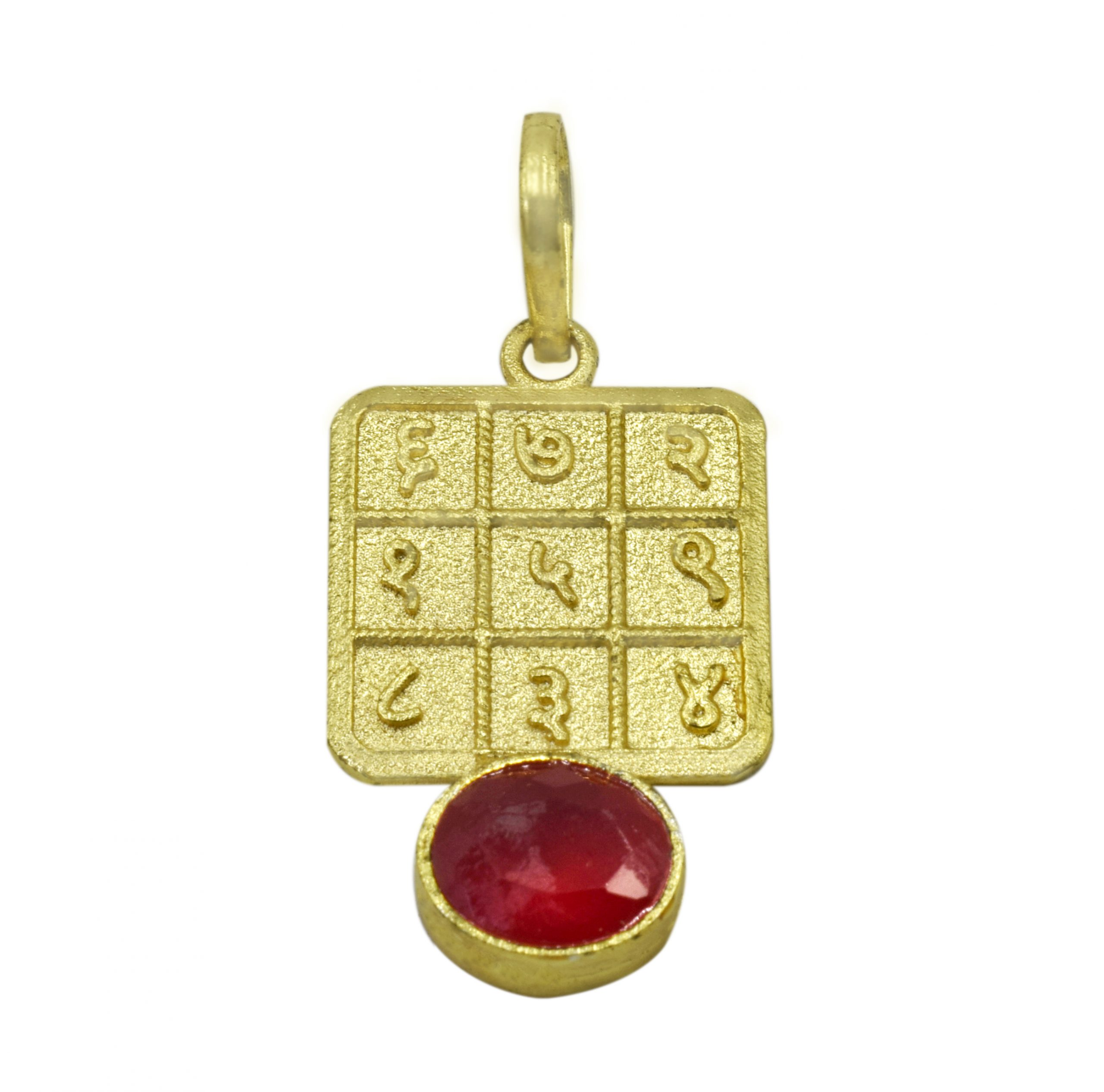 Buy Om Surya Yantra Locket Online