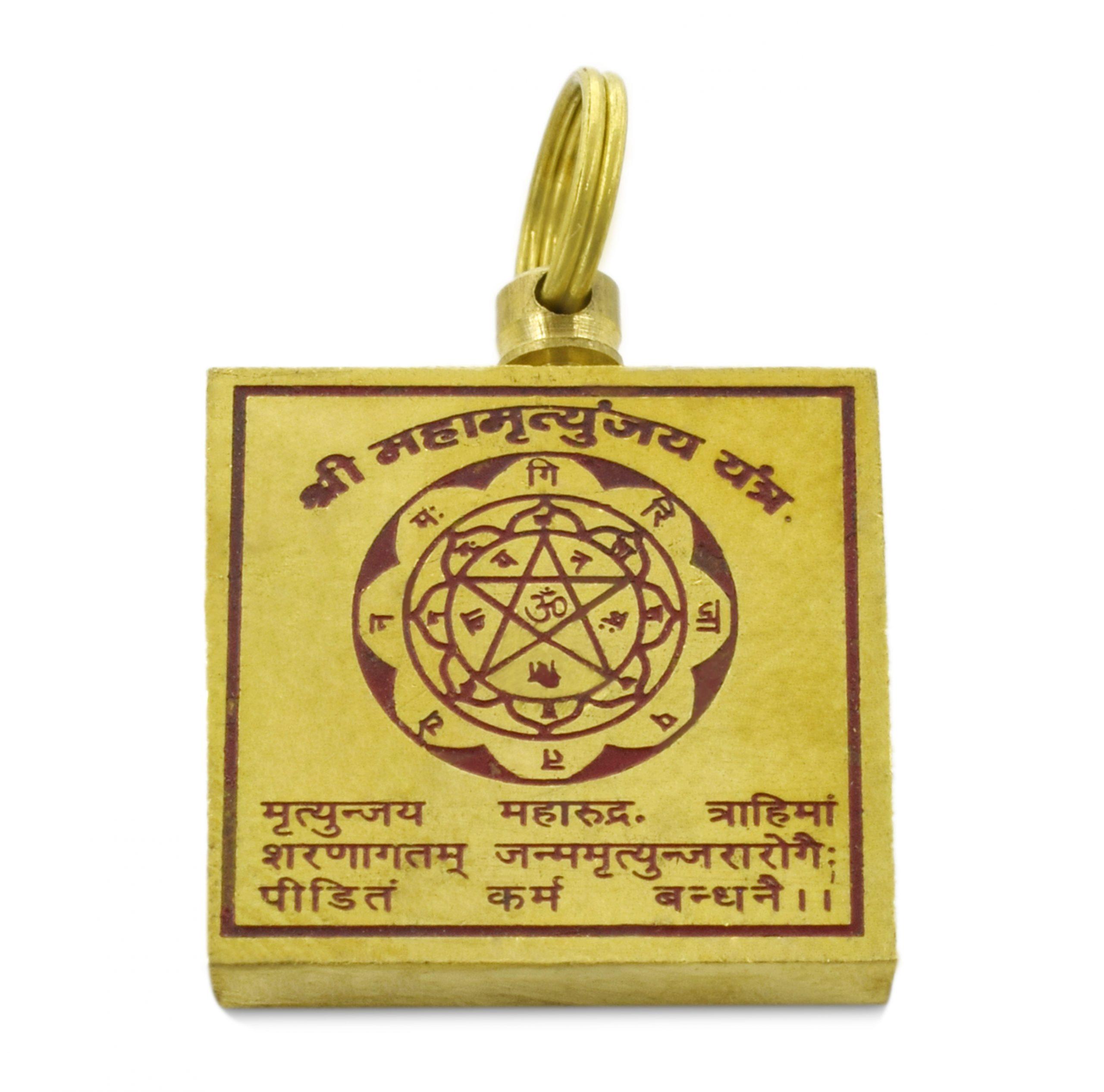 Mahamrityunjaya Kavach Online