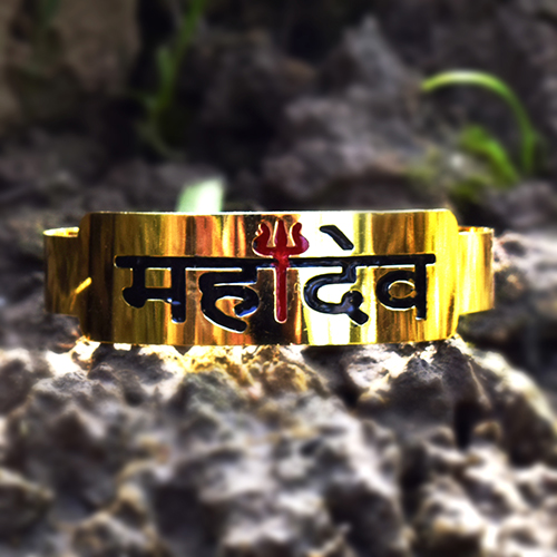Buy Online Mahadev Bracelet Original