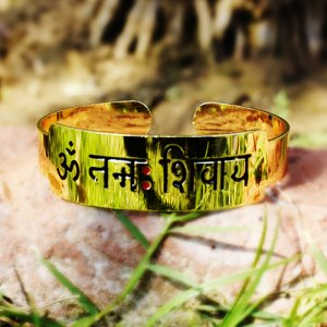 Om Namah Shivaay Bracelet