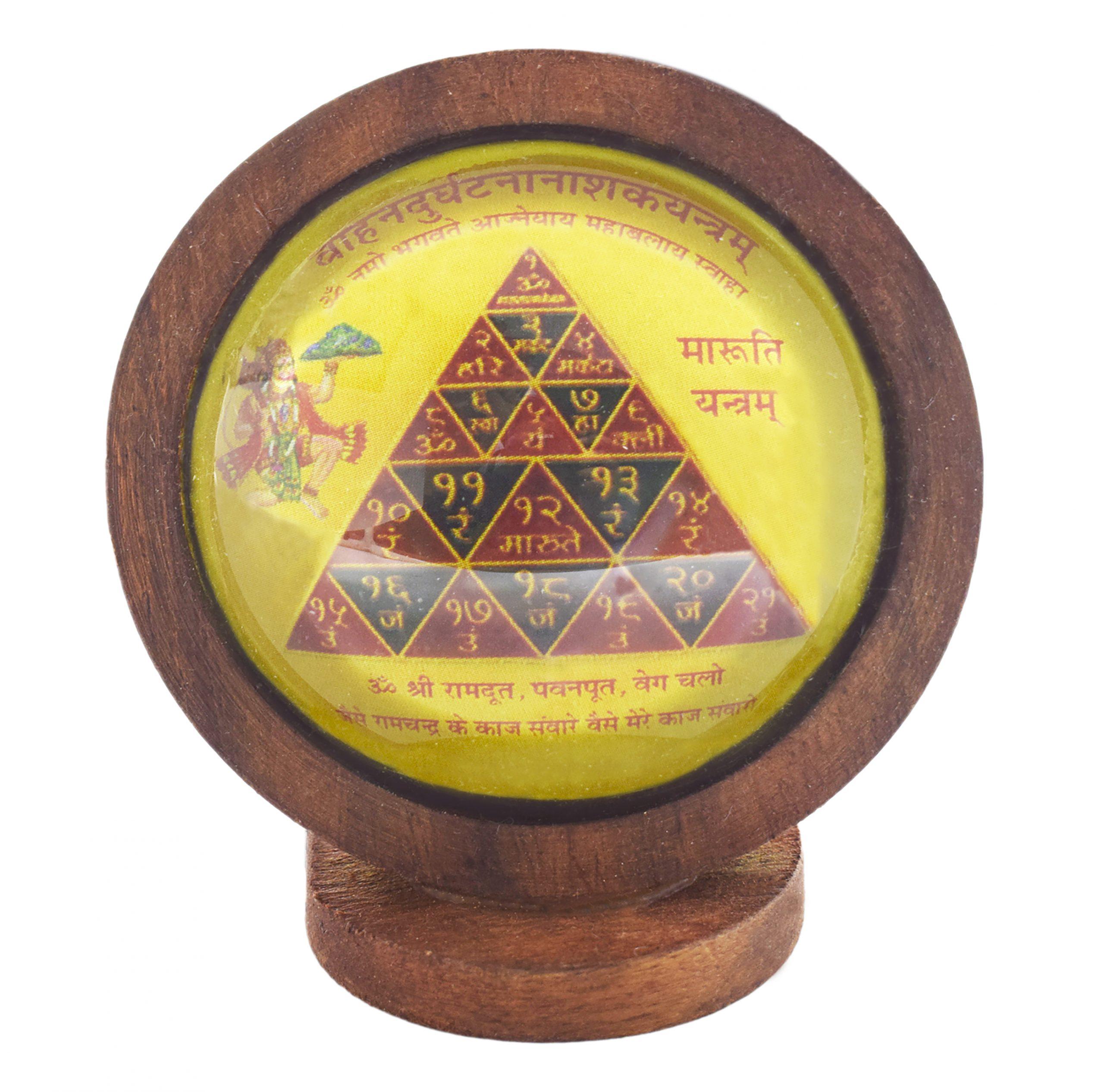 Buy Vaahan Raksha Yantra (वाहन रक्षा यन्त्र) Online