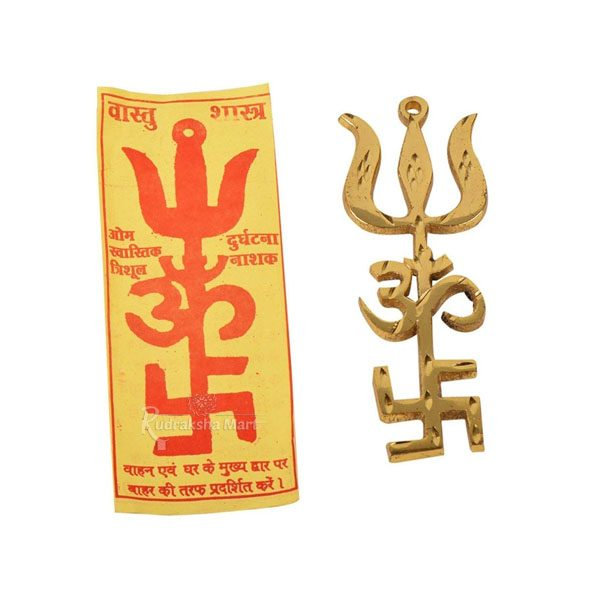 trishaktiyantra-5