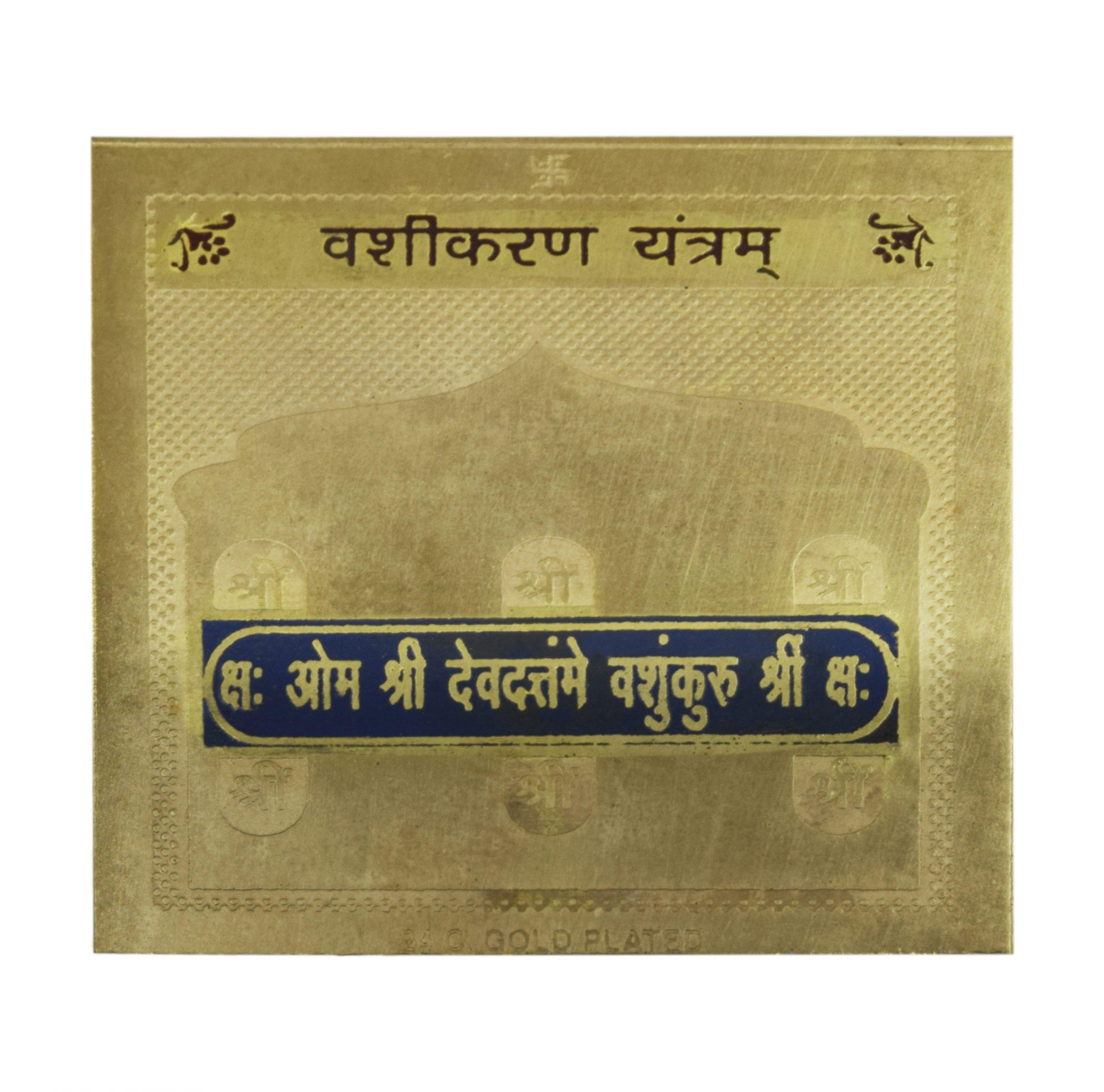 Buy Online Vashikaran Yantra
