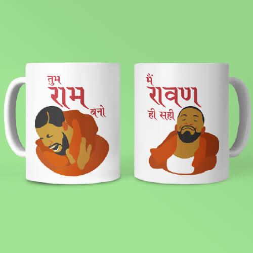 Mai Ravana Printed Mug
