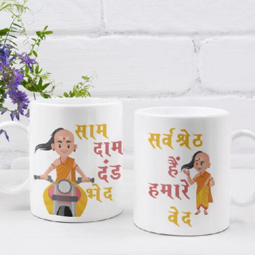 Printed Mug Saam Daam Dand Bhed