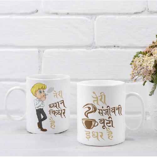 Sanjeevani Booti Printed Mug
