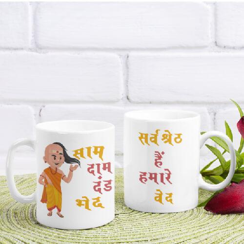 Mug on Saam Daam Dand Bhed