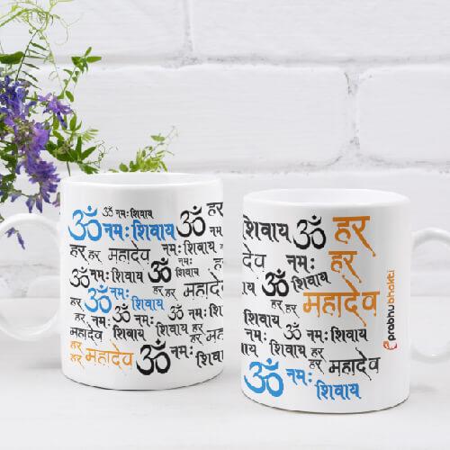 Mahadev Customized Mug