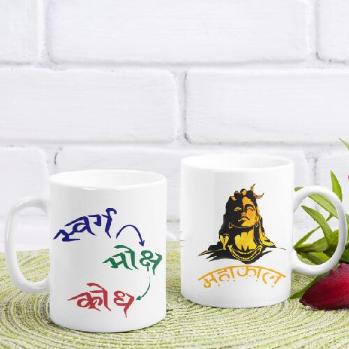 Sawarg Moksh Mahadev Mug
