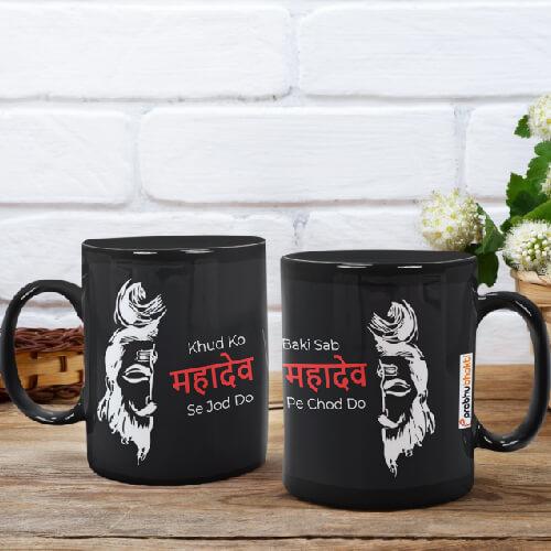 Connect Yourself To Mahadev Mug