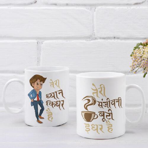 Printed Mug On Sanjeevani Booti