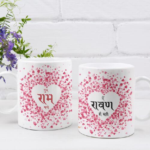 Ram Bano Mai Ravan Printed Mug.