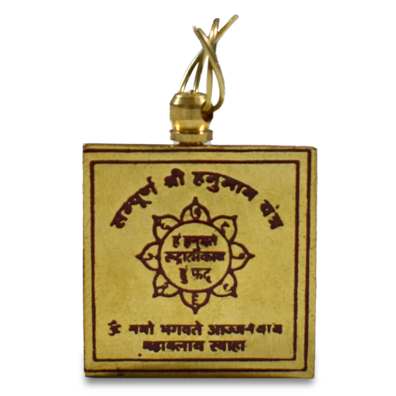 panchmukhi hanuman mantra