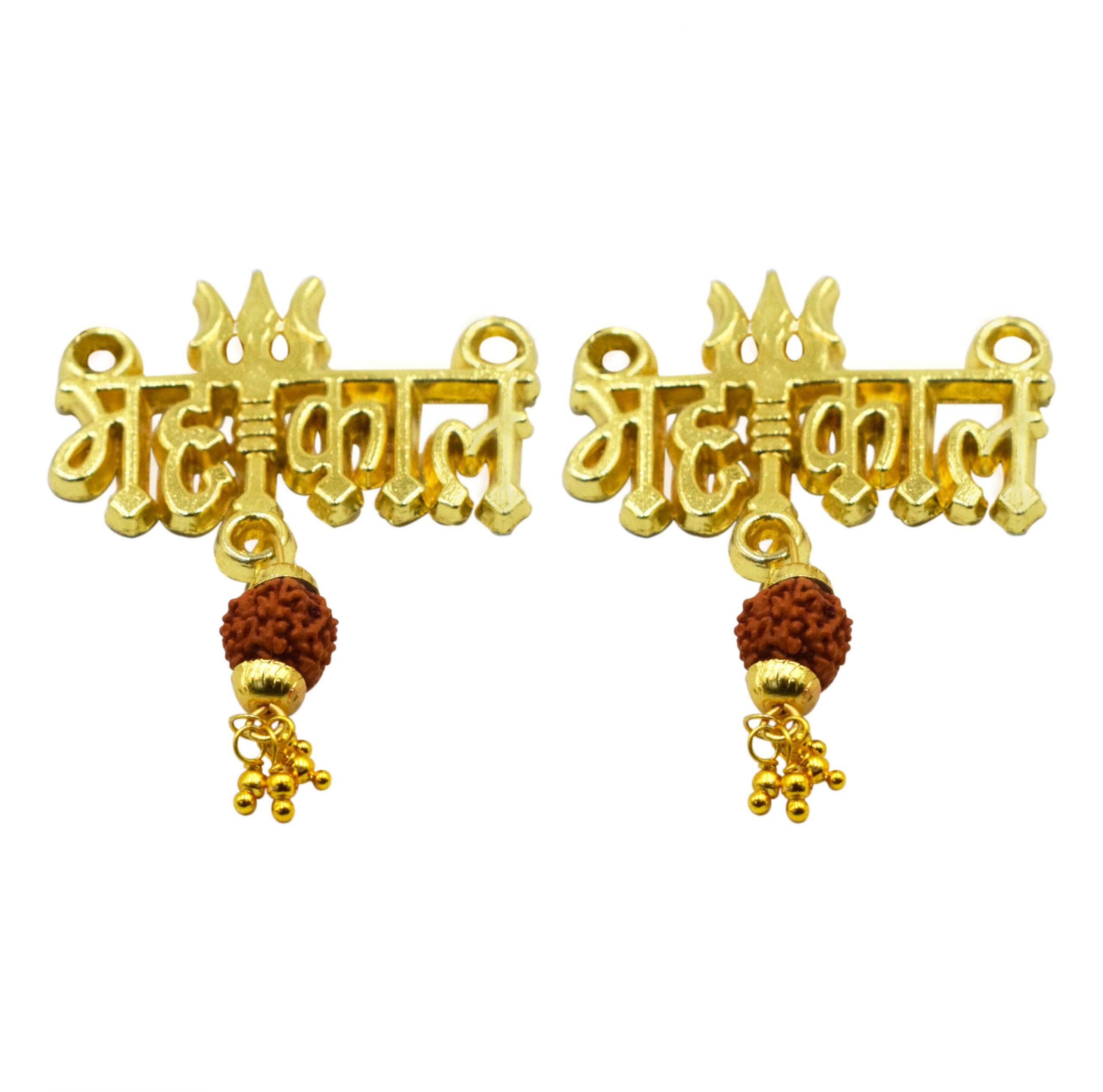 Buy Combo of Mahakal Rudraksha Locket Online