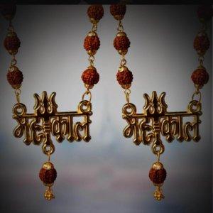 Mahakal Rudraksha Locket Online Combo