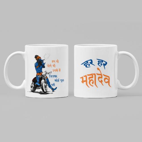 Fans Of Mahadev Printed Mug