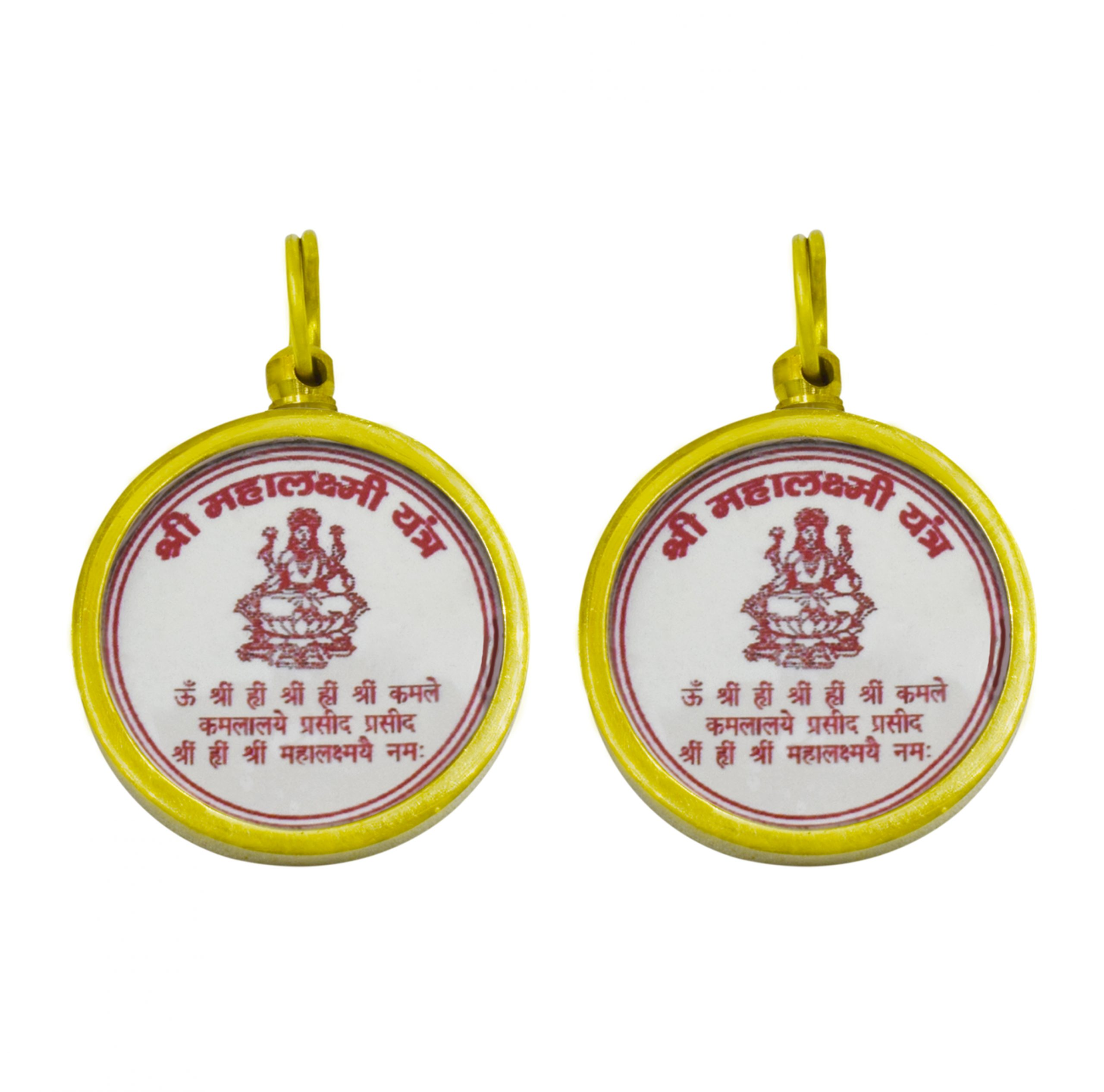 Combo of Shree Mahalaxmi Yantra buy Online