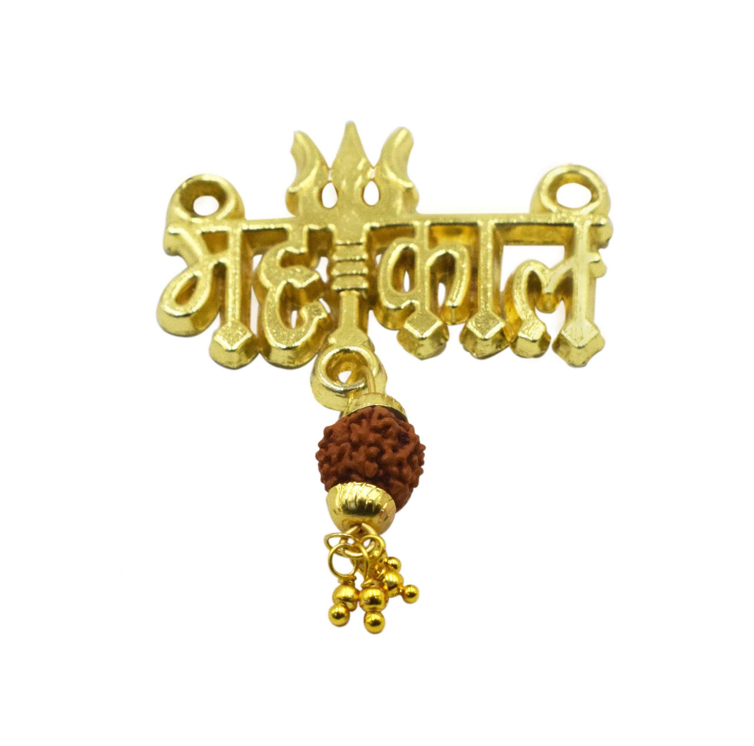 Buy Mahakal Rudraksha Locket Online