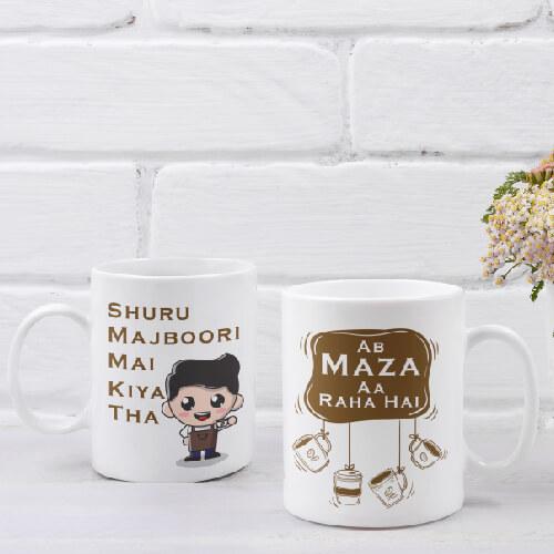 Guddu Bhayia Dialogue Printed Mug
