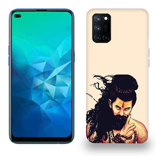 Bearded Mahadev Mobile Phone Back Cover for Realme 7 Pro