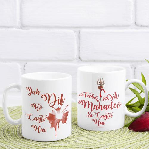 Dil Mahadev Se Lagta Hai Printed Mug.