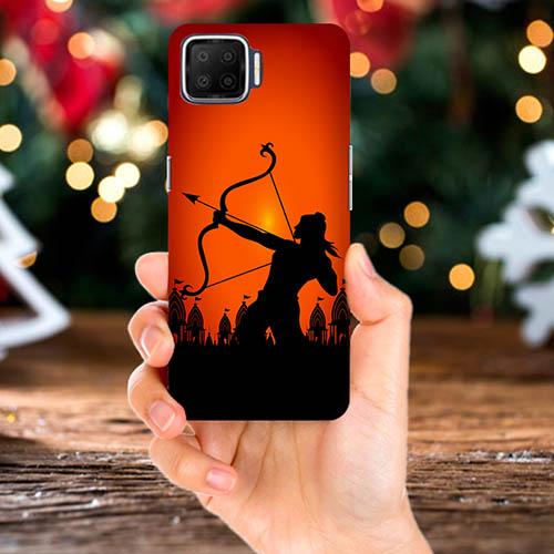 Dhanurdhari Ram Mobile Phone Back Cover for Oppo F17