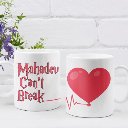 Mahadev Can't Break Your Heart Printed Mug.