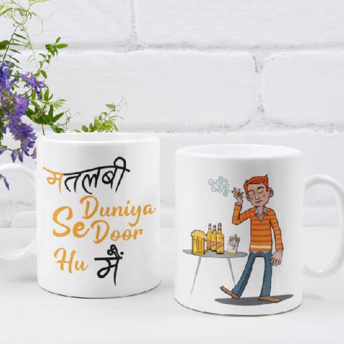 Matlabi Duniya Se Dur Hu Printed Mug.
