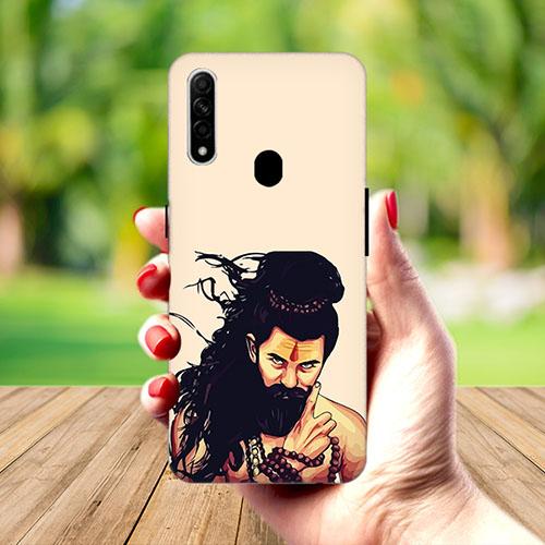 Bearded Mahadev Mobile Phone Cover for Oppo A31