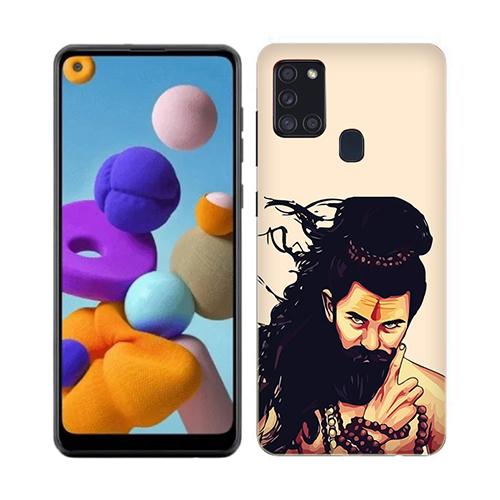 Bearded Mahadev Mobile Phone Back Cover for Realme 7i