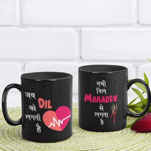 Dil Aur Mahadev Quote HD Printed Mug.