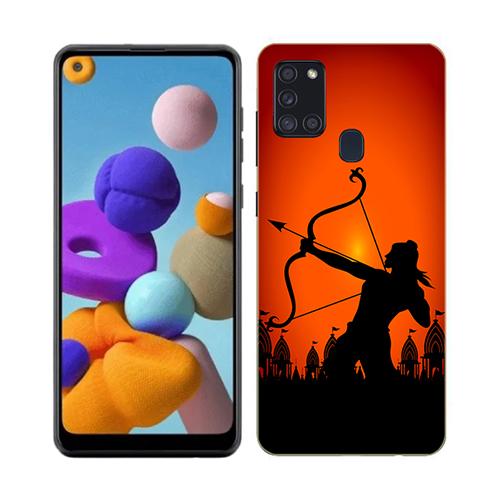 Dhanurdhari Ram Mobile Phone Back Cover for Realme 7i