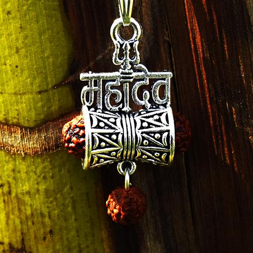 Mahadev Silver Locket