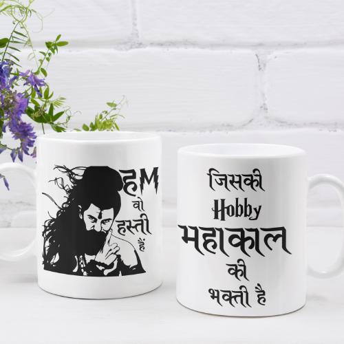 Hobby Mahadev Ki Bhakti Quote Printed Mug.