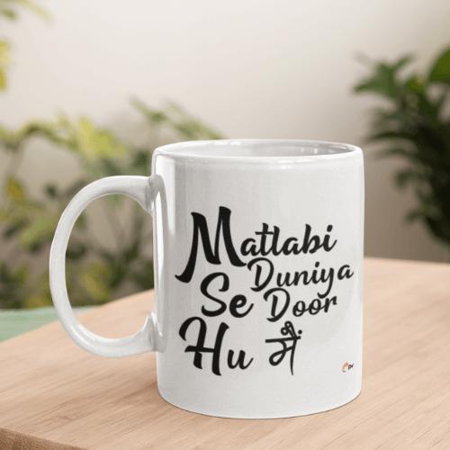 Mugs – 2