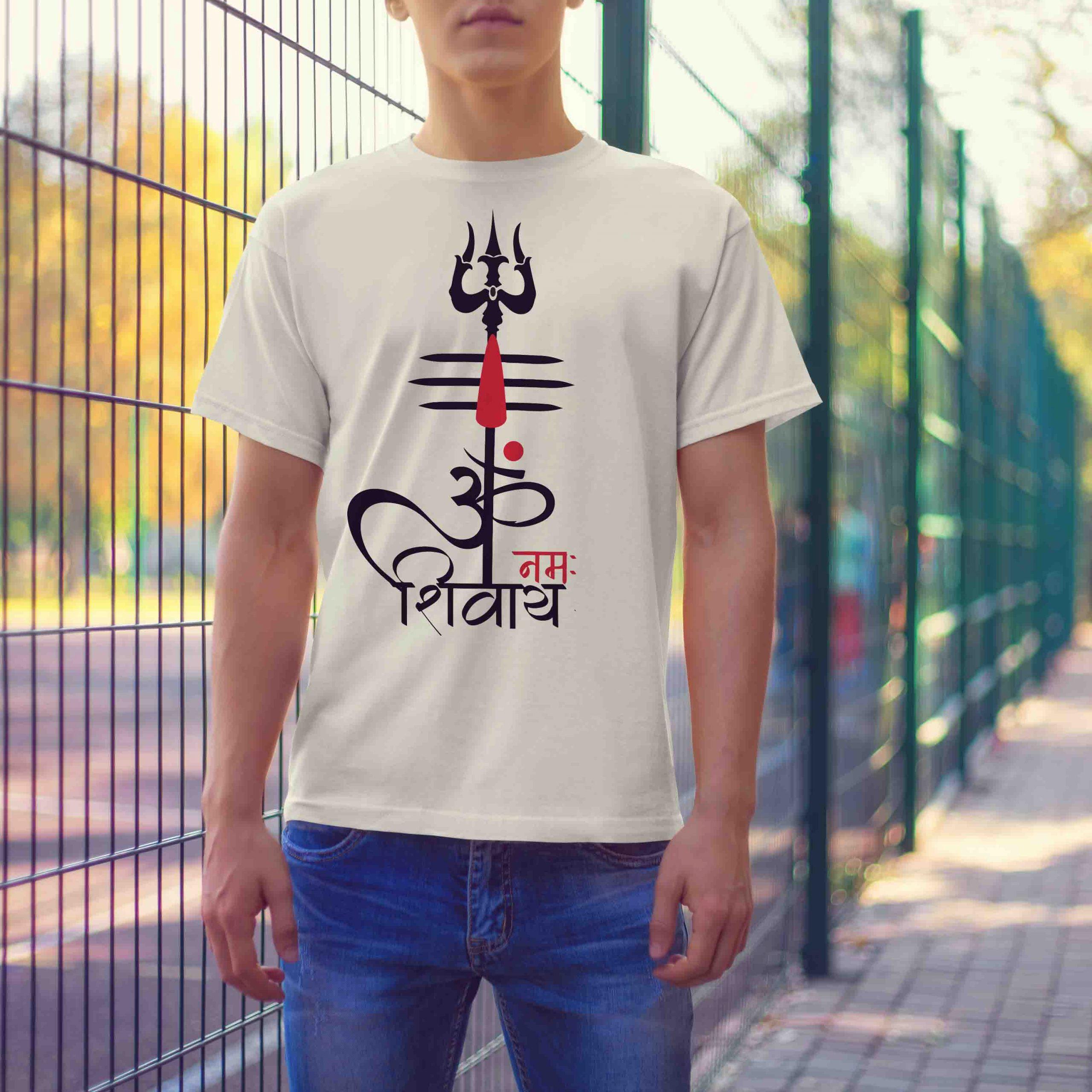OM Namah Shivay Mantra With Tilak Trishul t shirt for men