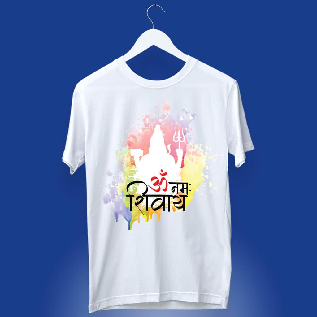 Om Namah Shivaya(ॐ नमः शिवाय) Printed T-Shirt