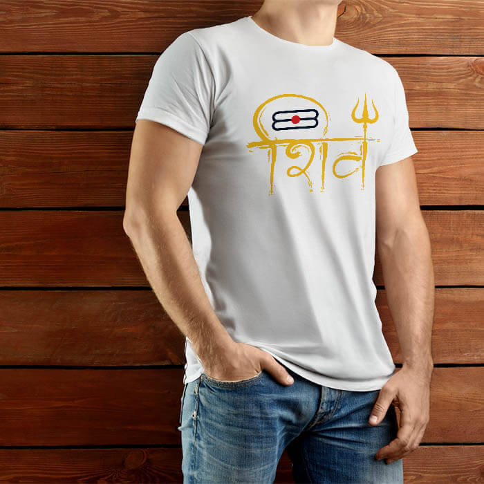 Shiv Tilak men t shirt