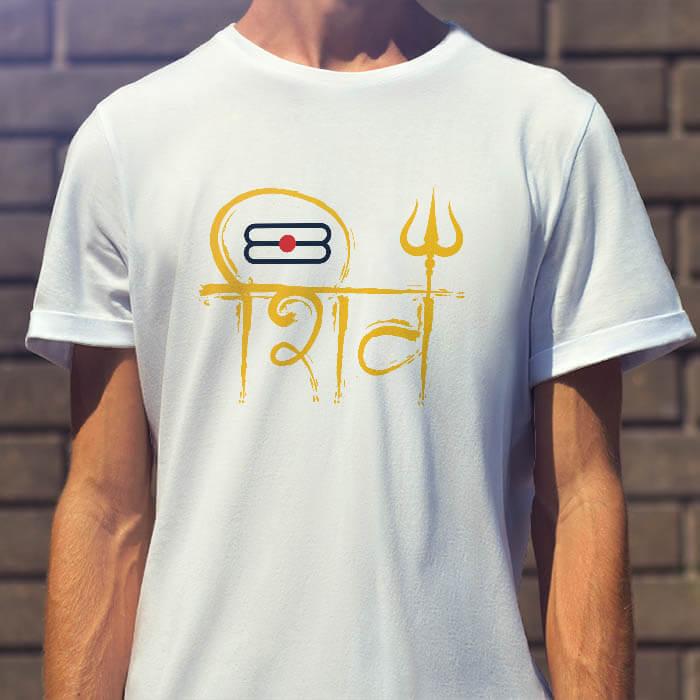 Shiv Tilak white t shirt for men