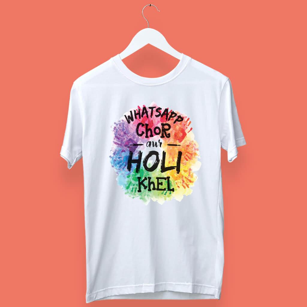 "Holi Special ""WhatsApp Chor Aur Holi Khel"" Printed T-Shirt"