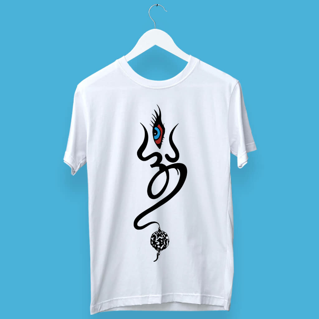 Mahakal Street Style HD Third Eye With Om Printed T-Shirt