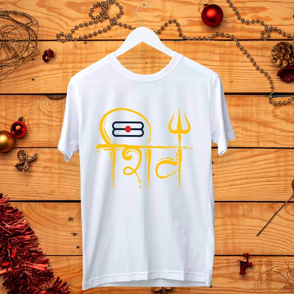 Shiv Tilak Printed T-Shirt