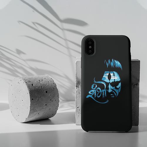 Shiva Shambhu HD Phone Case for All Mobiles.