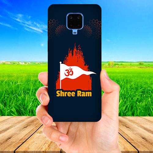 Shri Ram Dhvaj Phone Cover for Xiaomi Poco M2 Pro